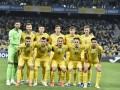 Украина впервые в истории победила Испанию