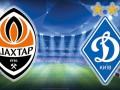 Шахтер - Динамо: онлайн-трансляция матча чемпионата Украины