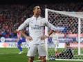 Роналду признан лучшим игроком 2016 года в Португалии