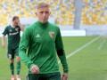 В сборную Украины вызвали еще одного форварда