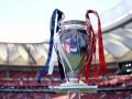 УЕФА назначил дату старта нового сезона Лиги чемпионов