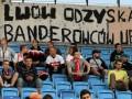 Трех польских фанатов наказали за антиукраинские лозунги