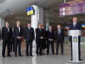 Янукович и Платини открыли новый терминал МА Львов