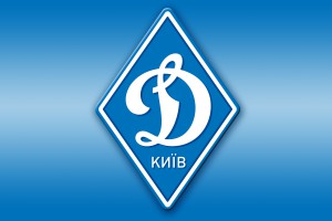 Киевскому Динамо исполнилось 86 лет