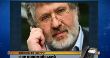 Игорь Коломойский рассказал, почему баллотируется на пост президента Федерации футбола Украины