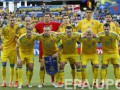 Стал известен состав Украины на матч с Польшей