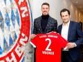 Бавария подписала одного новичка и завершила работу на трансферном рынке
