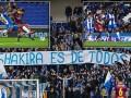 Фанаты Эспаньола оскорбили жену защитника Барселоны