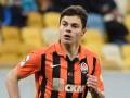 Малышев продлил контракт с Шахтером на пять лет - агент