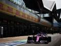 Гран-при Великобритании: онлайн-трансляция гонки Формулы-1