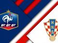 Франция – Хорватия: когда матч и где смотреть финал ЧМ-2018