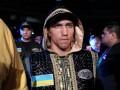 Ломаченко: За исход боя всю вину беру на себя