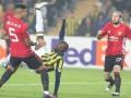 Фенербахче - Манчестер Юнайтед 2:1 Видео голов и обзор матча Лиги Европы