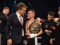 В Киеве состоится вечер бокса с участием Беринчика и Малиновского