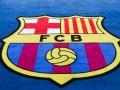 Барселона отрицает все обвинения в коррупции и хищении денежных средств
