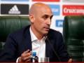 Президент Федерации футбола Испании: Суперкубок - самый важный короткий турнир в мире