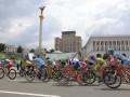 В выходные в Киеве перекроют в честь главной велогонки страны