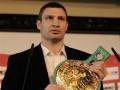 Виталий Кличко: Ни за какие деньги не буду драться с Холифилдом, он мой кумир