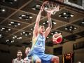 Сборная Украины стартовала с победы в квалификации на Евробаскет-2021