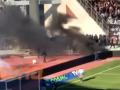 Финал Кубка Греции задержали из-за беспорядков фанатов