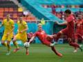 Украина прервала проигрышную серию на чемпионатах Европы