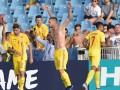 Евро U-21: Стали известны все полуфиналисты турнира