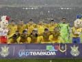 Выгрызли победу. Украина обыграла Австрию во Львове