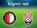 Фейеноорд - Заря 1:0 Трансляция матча Лиги Европы