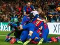 Играй до последнего: топ-5 крутых камбэков в Лиге чемпионов