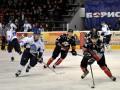 В Украине создали Профессиональную хоккейную лигу