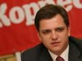 Павленко создал комиссию для анализа выступления украинских олимпийцев