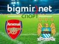Арсенал – Манчестер Сити – 3-0, текстовая трансляция матча за Суперкубок Англии
