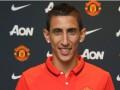 Официально: Ди Мария перешел в Манчестер Юнайтед за рекордные деньги