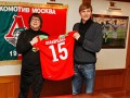Павлюченко официально стал игроком Локомотива
