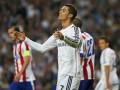 Реал - Атлетико: Где смотреть матч финала Лиги чемпионов
