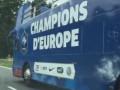 Сборная Франции заранее подготовила чемпионский автобус