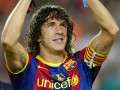 Капитан Барселоны успеет восстановиться к ответному матчу с Шахтером