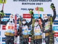 Украинцы заняли четвертое место в смешанной эстафете на чемпионате мира