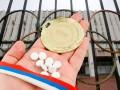 Двадцать стран потребовали отобрать у России все спортивные соревнования