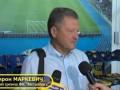 Маркевич комментирует предстоящую игру с бухарестским Динамо
