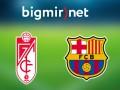 Гранада - Барселона 1:3 онлайн трансляция матча чемпионата Испании