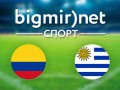Колумбия – Уругвай – 2:0 текстовая трансляция матча 1/8 финала чемпионата мира 2014