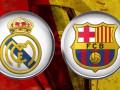 Реал - Барселона 0:1 как это было
