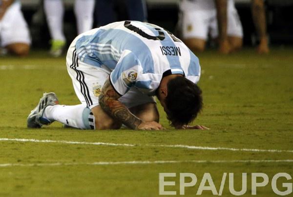 Месси после поражение в финале Копа Америки