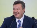 Янукович назначил стипендии украинским олимпийцам