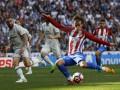 Реал Мадрид - Атлетико: где смотреть матч Лиги чемпионов