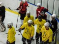 Динамо Харьков объявило состав на Donbass Open Cup