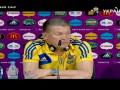 Вы хотите Блохина унизить? Скандал на пресс-конференции после матча Англия-Украина