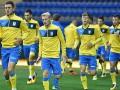 Тренировка сборной Украины: видео онлайн трансляция