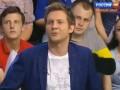 Журналист неожиданно для российского ТВ сказал правду о фанатах на Евро-2016